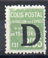 FRANCE  - YT N° 142 - Neuf * - MH - Cote: 15,00 € - Parcel Post