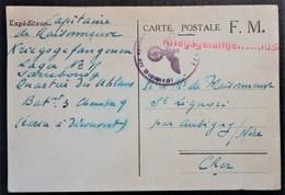 Carte De Franchise Militaire Prisonnier De Guerre SARREBOURG Quartier Des Uhlans Juin 1940 Frontstalag> Aubigny-sur-Nère - Guerre De 1939-45
