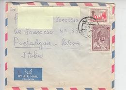 SIRIA  1970 - Yvert  278A - - Siria