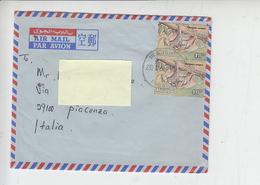 MALESIA  1986 - Yvert 191 - Animali - Pipistrello - Malesia (1964-...)