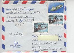IRAN  1992 - Yvert 2288-2293 - Militaria - Navigazione - Iran