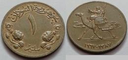 SUDAN - 1 Millim - 1967 - AH 1387 - KM29.1 - Rare - Sudan