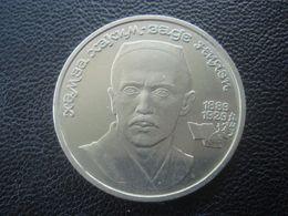 Russia USSR Commemorative Coin 1 Rouble 1989 Hamza Hakimzade Niyazi - Rusland