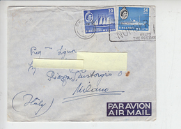 SINGAPORE  1962 - Navigazione - Singapore (1959-...)