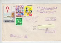 COREA Del SUD  1984 - Yvert 1047-1225-1235 - Corea Del Sud