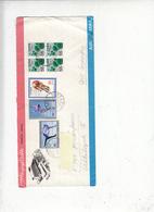 GIAPPONE  1978 -  Yvert 1213/4-1240-840D - Spor - Ciclismo - Pattinaggio Artistico - 1926-89 Empereur Hirohito (Ere Showa)
