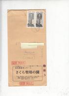 GIAPPONE  1997 - Yvert 2156-2157 - Storia Francese (francobollo Su Francobollo) - 1989-... Empereur Akihito (Ere Heisei)