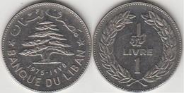 Libano 1 Pound (Livre) 1975 KM#30 - Used - Lebanon