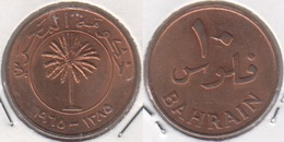 Bahrain 10 Fils 1965  Isa Bin Salman KM#3 - Used - Bahrein