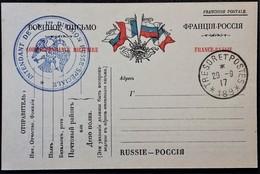 Cachet Aigle 1e DIVISION RUSSE SPECIALE+ Trésor Et Postes 189 Sur Carte De Franchise Militaire Troupes Russes En France - Postmark Collection (Covers)