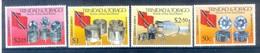 M164- Trinidad & Tobago 1994 Flag & Aluminum Manufacturing. Steel Drums Music. - Trinité & Tobago (1962-...)