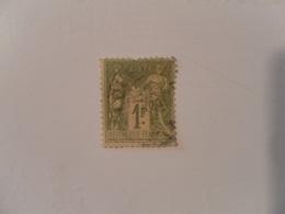 FRANCE  YT82 TYPE SAGE 1Fr.. Olive Clair Type II Cachet à Date - 1876-1878 Sage (Type I)