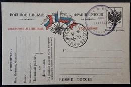 Cachet Régimentaire Russe + Trésor Et Postes 189 Sur Carte De Franchise Militaire Troupes Russes En France Novembre 1916 - Postmark Collection (Covers)