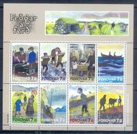M171- Foroyar Faroe Islands 2007. Painting. Ship. Animals. Plants. Tree. - Faroe Islands