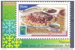 2016. Kyrgyzstan, RCC, National Cuisine, 1v Perforated,  Mint/** - Kirgisistan