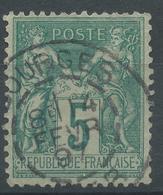 Lot N°46323  N°75, Oblit Cachet à Date De BOURGES, CHER (17) - 1876-1898 Sage (Type II)