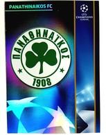 Panathinaikos FC Greece - Official Trading Card Champions League 2008-2009, Panini Italy - Singles