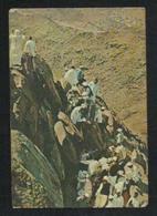 Saudi Arabia Ghar Hira Picture Postcard With Makkah Meter Mark Postal Used View Card - Arabie Saoudite