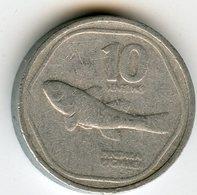 Philippines 10 Sentimos 1984 KM 240.2 - Philippines