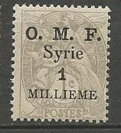 SYRIE  N° 25 NEUF** SANS CHARNIERE  / MNH - Syria (1919-1945)