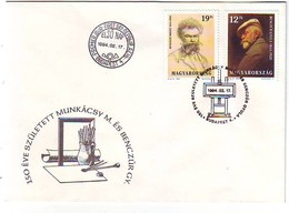 HUNGARY FDC 4278-4279 - FDC
