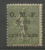 SYRIE  N° 59 NEUF** SANS CHARNIERE  / MNH - Syria (1919-1945)