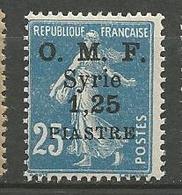 SYRIE  N° 61 NEUF** SANS CHARNIERE  / MNH - Syria (1919-1945)