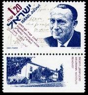 1993Israel1272Aharon Katchalsky - Katzir (1913-1972)1,40 € - Israel