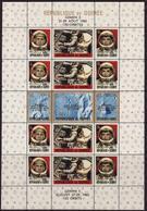 Guinea, 1965, Space, Gemini 5, Overprint,  Surcharge S\s Block Sheetlet - Space
