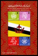 Brunei, 1986, WMO, ITU, UPU, ICAO, United Nations, MNH, Michel Block 11 - Brunei (1984-...)