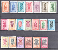 Ruanda Urundi Nr 154-178      Neuf - Postfris - MNH    (xx) - Ruanda-Urundi