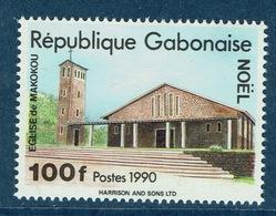 Gabon, Christmas, Church In Makokou, 1990,  MNH VF - Gabon