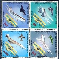 N8- Pakistan 1978.  75th Anniversary Of First Power Flight. - Pakistan