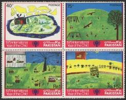 N9- Pakistan 1979 International Year Of Child. Painting. Tree. Plants. - Pakistan