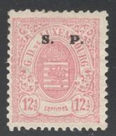 Luxemburg Yvert/Prifix Service 51* Dent 12 1/2 X 12 Centré TB Sans Défaut Cote EUR 175+ (numéro Du Lot 434OL) - Service