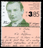 1994Israel1294Portrait Of Mordecai Haffkine3,40 € - Used Stamps (with Tabs)