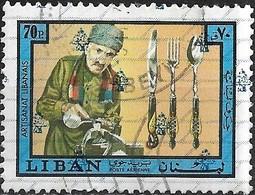 LEBANON 1978 Lebanese Handicrafts Overprinted With Pattern - 70p - Cutlery-making FU - Libanon