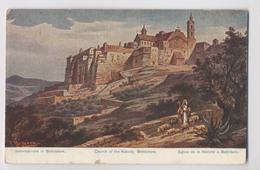 Eglise De La Nativité - BETHLÉEM - Bethlehem - Israël - Palestine - Israel
