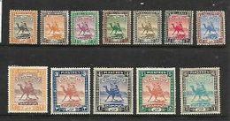 Sudan, 1927 - 1941,  1millieme - 5 Piastres, Camel Postman, Ordinary Paper, MH *, Toned - Sudan (...-1951)