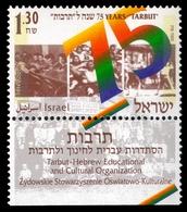 1994Israel1302'Tarbut' - 75 Years1,00 € - Israel