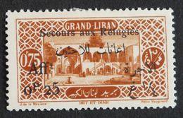 GRAND LIBAN - N°  65   -  Neuf *    - TTB - Unclassified