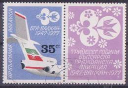 69-524/ BG - 1977   30 YEARS AIRLINE BALKAN  Mi 2166 O - Gebraucht