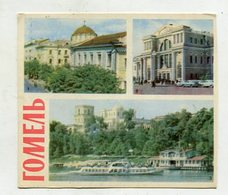 QSL Card - AK 346452 USSR - Gomel - Radio Amateur