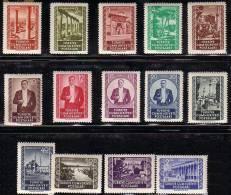 1952 TURKEY VIENNA PRINTING POSTAGE STAMPS SHORT SET MNH ** - 1921-... République