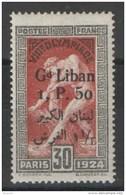 GRAND LIBAN - N°  47 A   -   Neuf *  - TTB - Unclassified