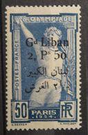 GRAND LIBAN - N°  48 A   -   Neuf *  - TTB - Unclassified