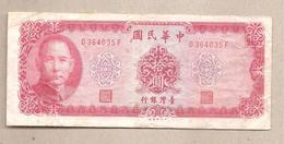 Taiwan - Banconota Circolata Da 10 Dollari P-1979a - 1970 - Taiwan