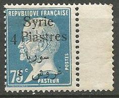 SYRIE  N° 148 NEUF** SANS CHARNIERE  / MNH - Syria (1919-1945)