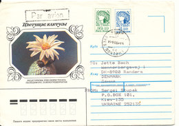 Ukraine Cover Sent Air Mail To Denmark 22-10-1992 - Ukraine