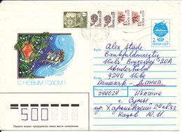 Ukraine Uprated Postal Stationery Cover Sent To Denmark 9-12-1991 - Ukraine